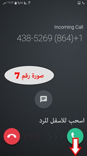 how to add an american number to whatsapp