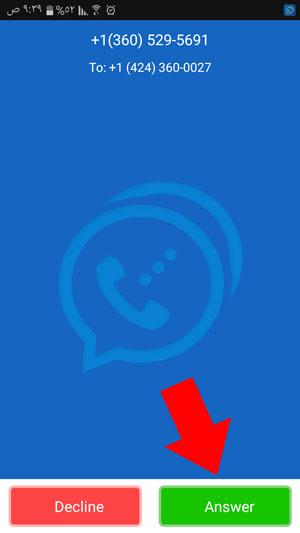 تم وصول مكالمة تفعيل الرقم الامريكي على الواتساب