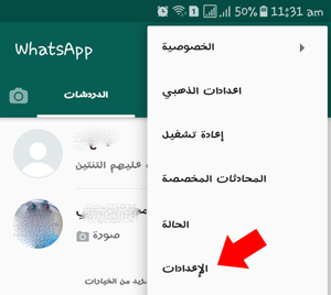 whatsapp-backup-chats
